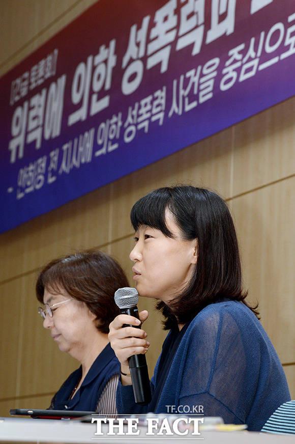 장임다혜 한국형사정책연구원 부연구위원