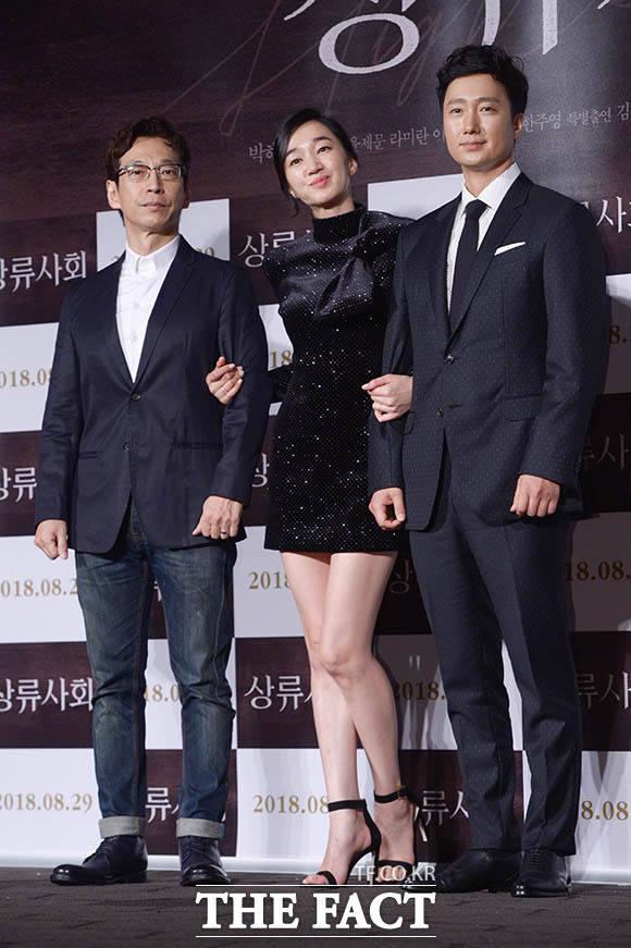 변혁 감독과 수애, 박해일(왼쪽부터)