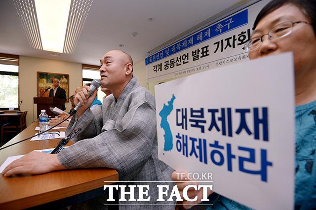 대한불교조계종 민족공동체 추진본부 사무총장 진효 스님