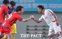 [TF포토] 남북노동자통일축구대회, '뜨거운 악수'
