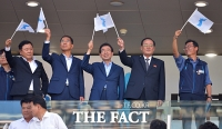 [TF포토] '남북노동자통일축구대회' 참석한 남북 내빈들