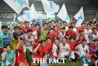[TF포토] '축구로 하나된 남북노동자'