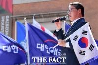 [TF포토] '자유민주주의를 지키는 날!'…제74회 태극기 집회