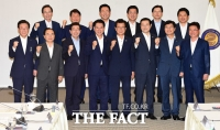 [TF포토] '지방분권 파이팅!'…제39차 전국시도지사협의회 총회