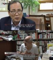 [夜한장면] 'PD수첩', 전두환 쿠데타 문건