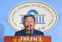 [TF포토] 국회, 최소한 영역 제외하고 모든 특활비 폐지