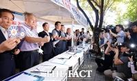 [TF포토] '소상공인 119 민원센터 찾은 자유한국당'