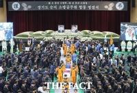 [TF포토] '고이 잠드소서'…김포대교 순직 소방관 영결식