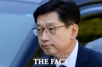 [TF포토] '드루킹 공범 혐의' 김경수, '영장실질심사 출석'