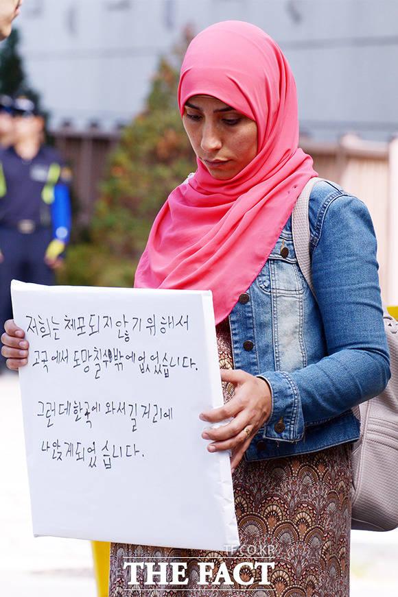 19일 오후 서울 종로구 효자로 서울종로경찰서 효자치안센터에서 난민 인권 문제 해결을 촉구하는 집회가 열린 가운데 한 난민 여성이 피켓을 들고 있다. /이선화 기자