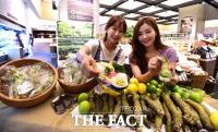 [TF포토] '직접 갈아 먹어요~'…신세계백화점, 시즈오카 와사비 출시