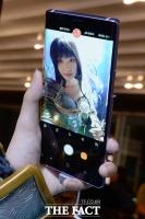 [TF포토] '휴대전화 속 게임 세상…' 갤럭시 노트9 론칭 전야 파티
