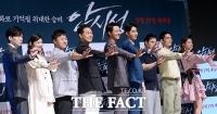 [TF포토] 고구려의 위대한 전투를 그려낸 영화 '안시성'