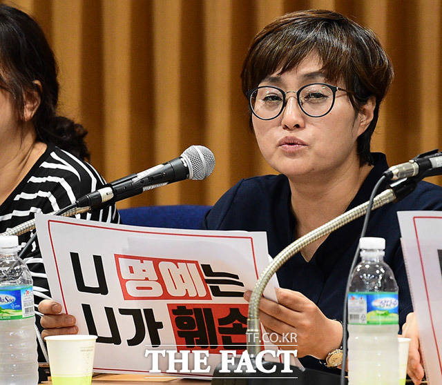 고미경 한국여성의전화 상임대표