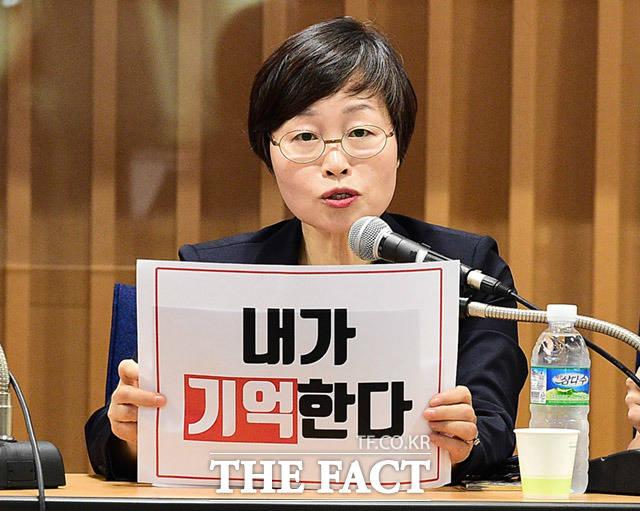 조현욱 한국여성변호사회 회장