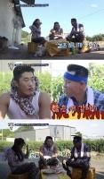 [夜한장면] '살림남2' 송하율 삼촌, 김동현에게 일침