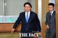 [TF포토] '최정우 포스코 회장, 한국철강협회 회장으로'