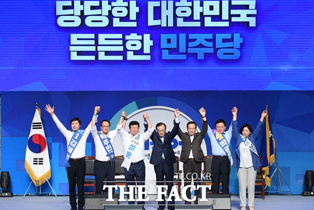 당당한 대한민국, 든든한 민주당
