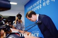 [TF포토] 허익범 특검, '드루킹 최종 수사결과 발표'