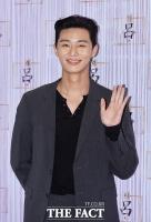 [TF포토] 박서준, '여심 녹이는 명품 미소'
