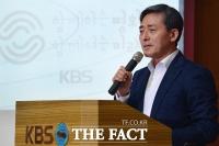 [TF포토] '신뢰도 1위 저널리즘'…KBS 가을 새 프로그램 설명회