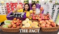 [TF포토] 이마트, '농가돕기 경북과일 기획전'
