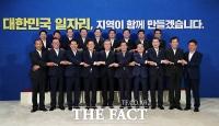 [TF포토] 문 대통령·17개 시도지사, 일자리 창출 간담회