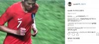 '연예계 축구광' 류준열, 손흥민 지칭 '아시아의 호랑이' 금메달 축하