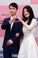 [TF포토] 도경수-남지현, '저희 잘 어울리죠?'