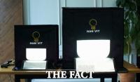 큐브모아, 한빛미니스튜디오 LED 포토박스 출시 이벤트