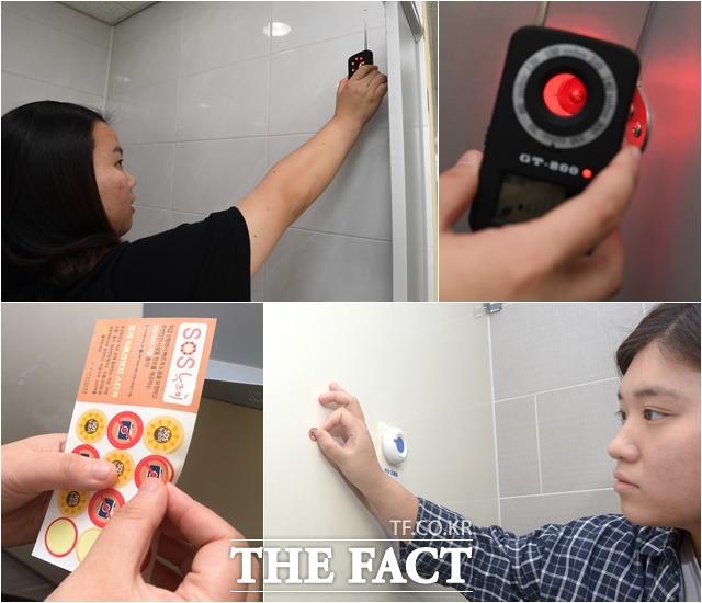스스로 점검하는 학생들 7일 단국대 죽전 캠퍼스에서 한 여학생이 교내에 비치된 몰카 탐지기를 이용해 화장실을 점검하고 있는 모습(위)과 동작구 대방동의 한 개방 화장실에서 한 여성이 화장실 구멍에 마그미스티커를 붙이고 있는 모습.