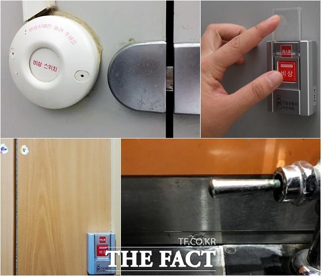 최근 화장실 내 몰카 범죄가 급증함에 따라 많은 대학교에는 비상시 도움을 요청할 수 있는 비상벨이 설치됐다. 또한 화장실 내부 구멍과 틈을 차단하는 등 개·보수 공사를 실시한 곳도 눈에 띈다. 사진은 이화여대, 단국대, 홍익대, 광운대 화장실(왼쪽 위부터 시계방향).