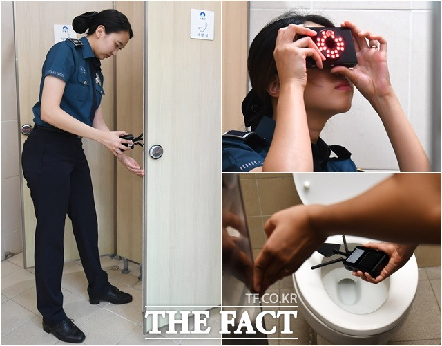 서울도봉경찰서가 10일 오후 공공화장실 불법 촬영 카메라 점검을 실시한 가운데, 고유미 경장과 김보라 순경이 창동역 공공화장실을 찾아 내부를 확인하고 있다.