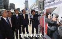 [TF포토] '평화, 새로운 미래-한반도 평화기원' 보도사진전 개막