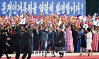 [평양회담] 문재인 평양 도착, '김정은 파격 환대'