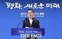 [평양회담] 평양회담 일정 브리핑하는 윤영찬 국민소통수석