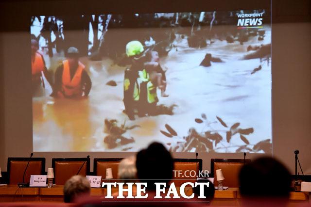 서강대학교에서 '라오스 세피안-세남노이댐 사고, 무엇이 문제인가'를 주제로 열린 포럼