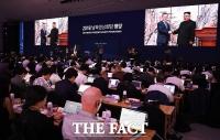 [평양회담] 남북 정상 공동 기자회견에 긴장감 감도는 프레스센터