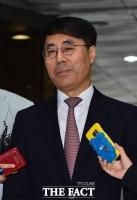 [TF포토] '사법농단' 유해용, 영장실질심사 출석