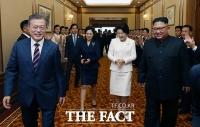 남북정상회담 욕설기자 논란에 KBS