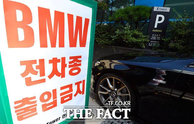 지난달 16일 서울에 있는 한 주차장에 리콜 대상 차량뿐만 아니라 BMW 모든 차량의 출입을 금지하는 안내문이 게시돼 있다. /이동률 기자