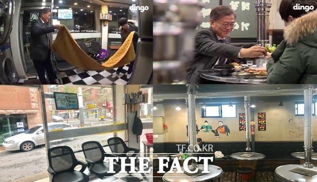 영상에 나타난 해당 세탁소는 2017년 3월 대선을 앞두고 문재인 캠프 쪽에서 연락 와 협의하에 촬영했다며 몰래 찾아가는 콘셉트라 다른 사람들에게 알리지 말아 달라고 했다고 전했다. 사진은 딩고 캡처화면(위), 실제 촬영됐던 세탁소와 식당(아래) 모습./박재우 기자