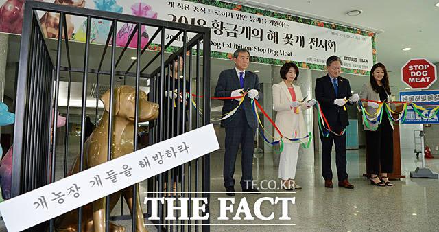이상돈 바른미래당 의원, 한정애, 표창원 더불어민주당 의원, 이지연 동물해방물결 공동대표(왼쪽부터)가 테이프 커팅을 하고 있다.