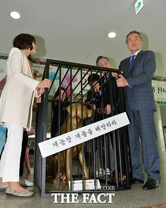 한정애, 표창원 더불어민주당 의원, 이상돈 바른미래당 의원(왼쪽부터)이 황금개 모형을 철조망에서 해방시켜주고 있다.