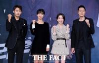 [TF포토] 좌충우돌 첩보 드라마 '내 뒤에 테리우스' 파이팅!