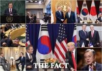 [TF확대경] 문재인 대통령, 귀국 후 곧장 연가 낸 이유
