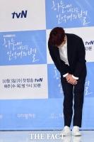 [TF포토] 고개숙인 서인국, '군 문제로 심려끼쳐 죄송합니다'