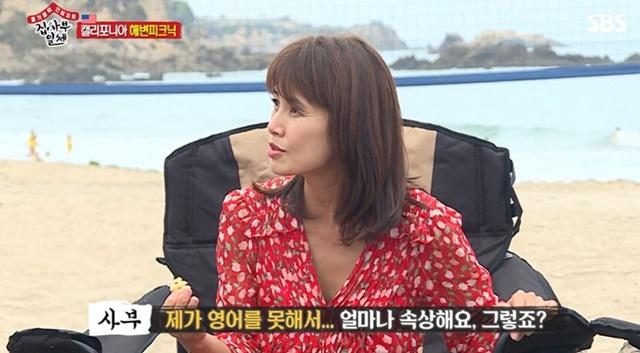 미국 유학생활 초반, 의사소통의 어려움을 겪었다고 토로하는 배우 신애라. /SBS 집사부일체