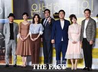 [TF포토] 영화 완벽한 타인, '주인공만 봐도 흥행 예감'