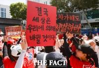 혜화역 시위, 6일엔 女 27일엔 男 '성 갈등' 고조